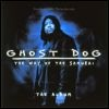 Ghost Dog The Way Of The Samurai