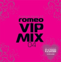 V.i.p. Mix 4 Mixed By Dj Romeo